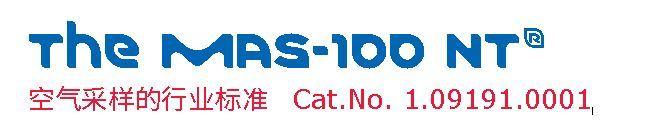 MAS-100 NT 空气浮游菌采样器-空气微生物采样器